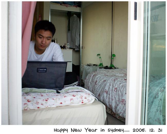 '06년 12월 31일 일요일, Happy new year~