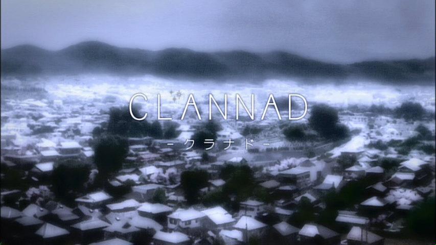클라나드 캡처 05