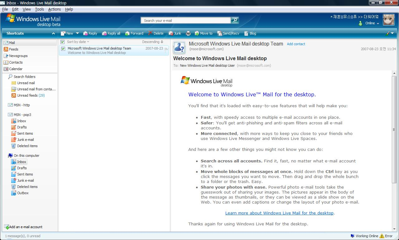 Windows Live Mail Desktop