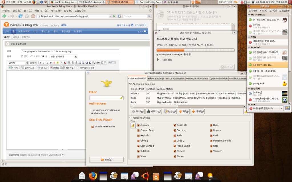 Ubuntu with compiz
