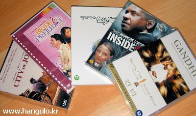 정품 DVD