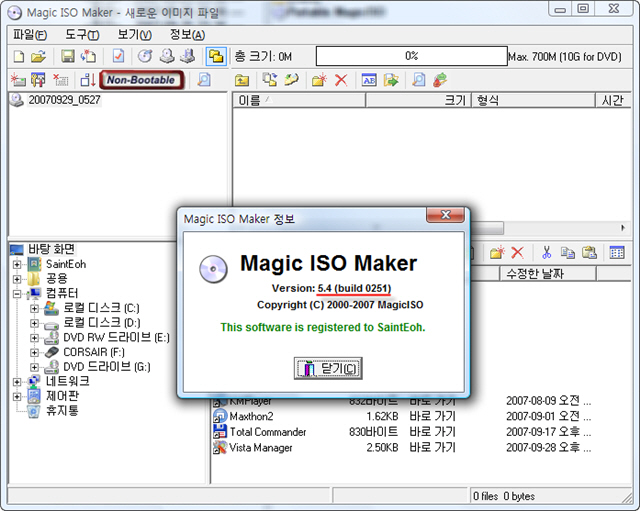 magic iso maker serial key