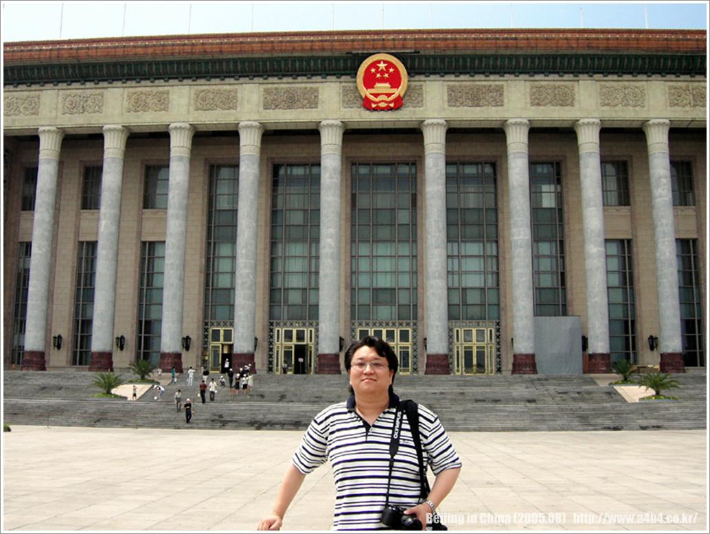 [북경] 인민대회당 (런민따휘탕/人民大會堂/great hall of the people)