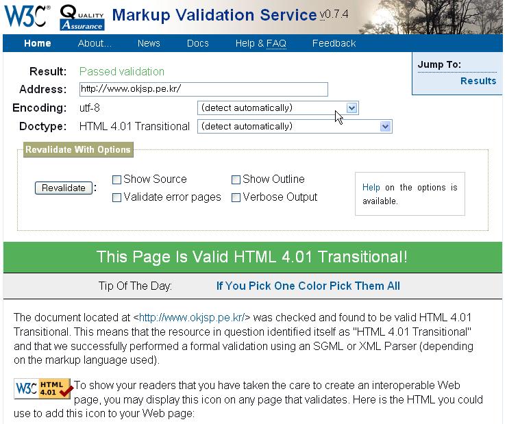 okjsp validation passed