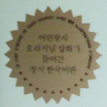 어린왕자 오리지널 삽화가 들어간 정식 한국어판