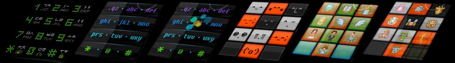 IM-R200의 키패드 모음