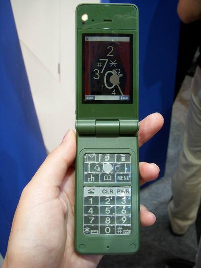 NTT Docomo의 ePaper 버튼 휴대폰