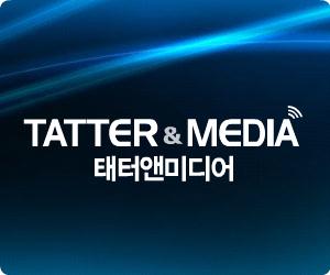 Tatter & Media