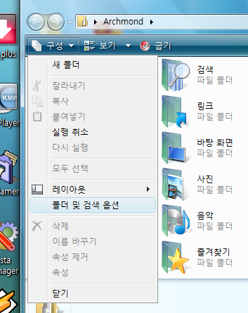 folder and search option