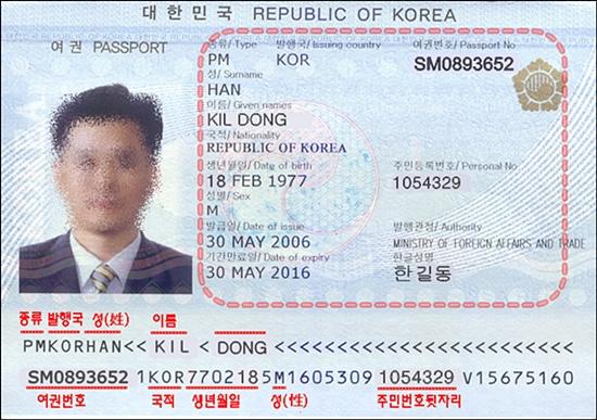 여권 메인