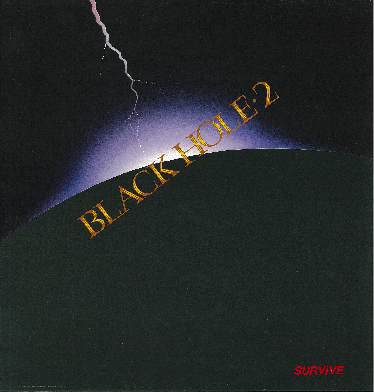 블랙홀 2집 : 아세아 (1990) vs EMI (1991)
