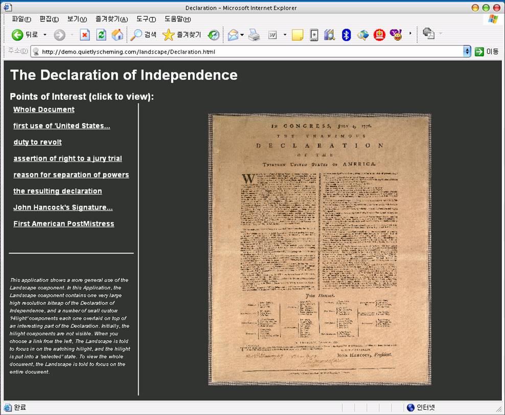 Flex Declaration component