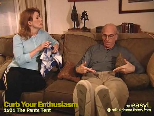[한글] Curb Your Enthusiasm 1x01 The Pants Tent
