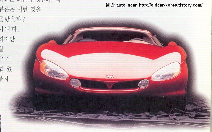 Hyundai HCD-1 concept